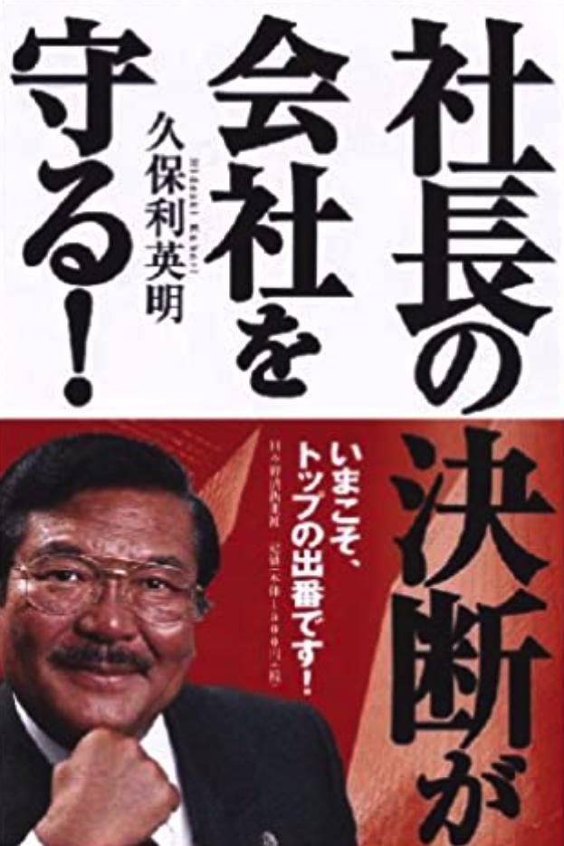 日本経済新聞社   2003年3月