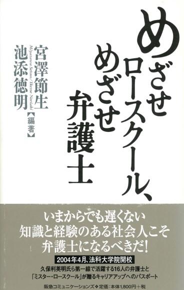 阪急コミュニケーションズ   2003年11月