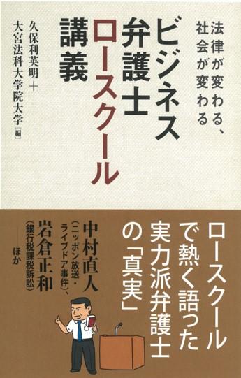 日経BP社   2005年10月