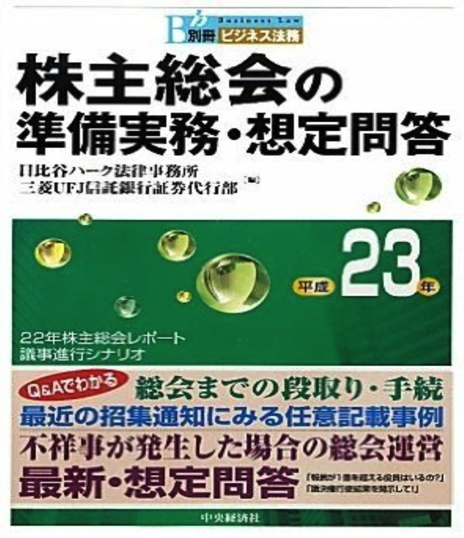 中央経済社   2011年2月