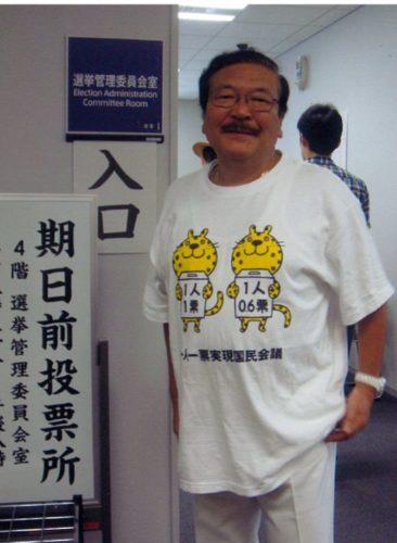 期日前投票(2010年7月)