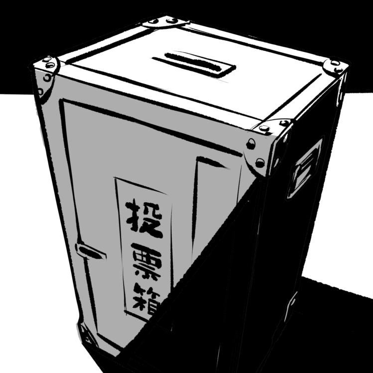 2009年(平成21年)